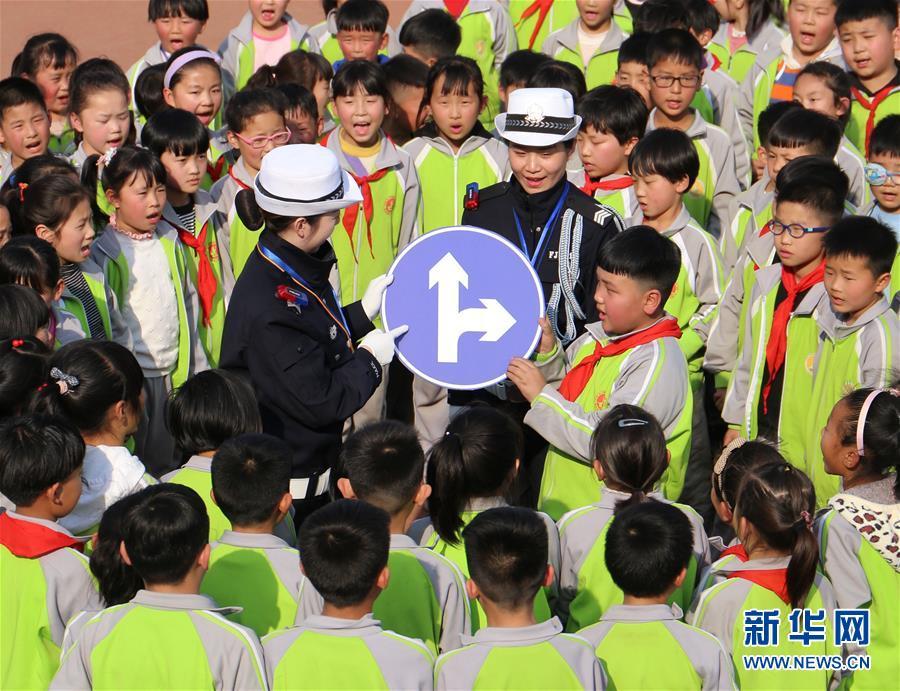 #(社会)(1)安全教育记心间