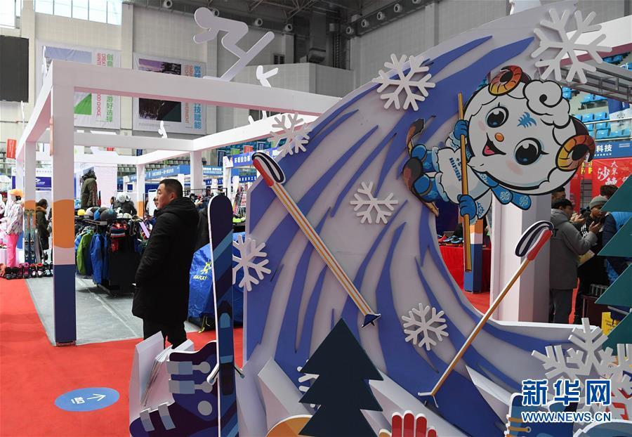 (社会)(6)新疆冬博会在阿勒泰开幕