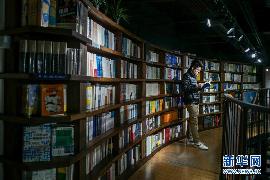 (社会)(10)探访北京特色实体书店——皇城根儿书店之旅