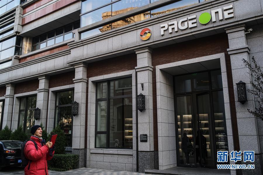 (社会)(1)探访北京特色实体书店——皇城根儿书店之旅