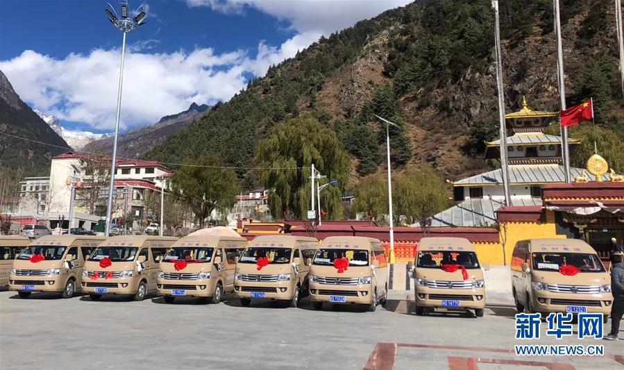 (图文互动)西藏吉隆口岸开通客运班线