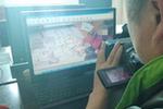 影像店涉黄民警鉴定黄碟7天看坏2台电脑(图)
