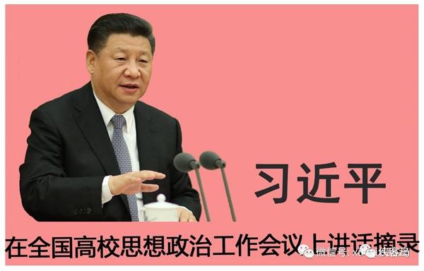 http://www.weixinrensheng.com/jiaoyu/1067978.html
