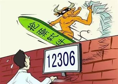 """网友质疑""""有偿抢票"""":互联网 """"黄牛""""?"""