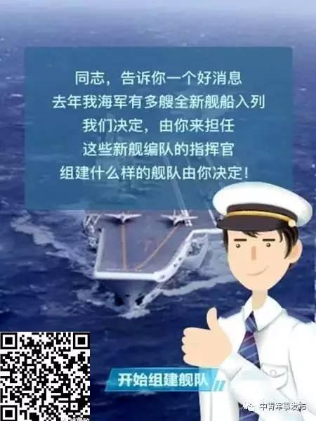 海军微信头像素描