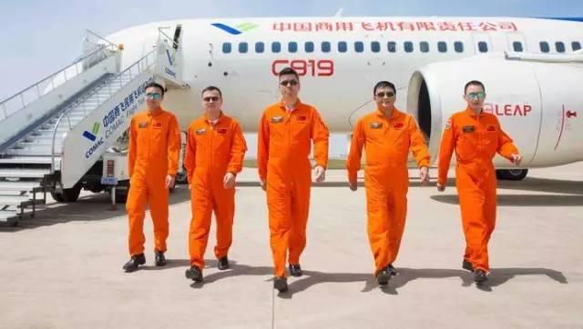 国产大飞机驾驶室曝光!首飞机组的高清大图来了!