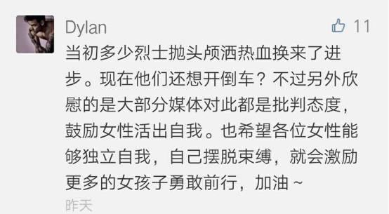 """丁璇称武警肩扛火车 网友:不要黑""""最可爱的人"""""""