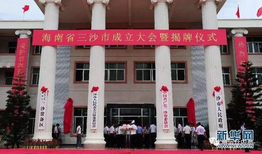 阿东接替肖杰,中国总面积最大城市领导班子换