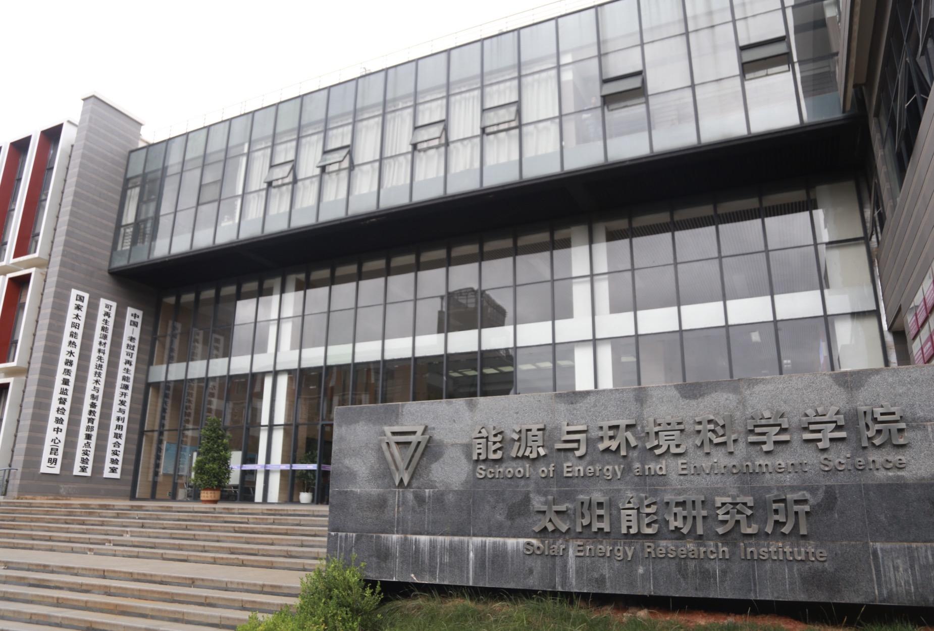 【共舞长江经济带】薪火承续化新光 昆明大学城推动云南融入一带一路大发展