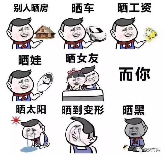 中国地图公鸡图简笔画