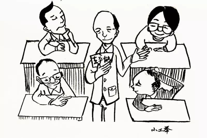喜迎十九主题简笔画