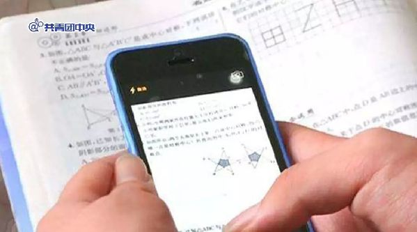 家庭作业电子化,你支持吗?