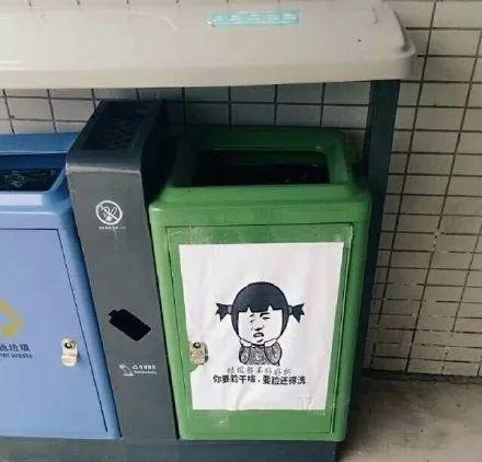 高校垃圾桶现呆萌表情,太搞笑了…输光都表情包了图片