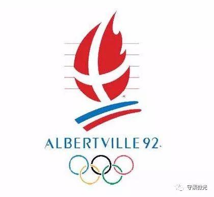 北京冬奥会,冬残奥会会徽发布,有史以来最棒?图片