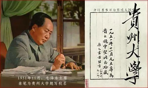 毛主席足足写了十二天