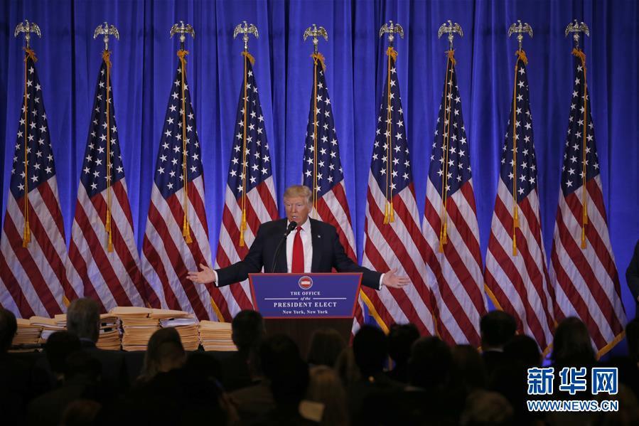 (国际)(1)美国候任总统特朗普举行竞选成功以来首次新闻发布会