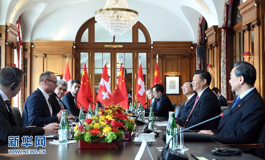 1月16日,国家主席习近平在伯尔尼会见瑞士联邦国民院议长施塔尔和联邦院议长比绍夫贝尔格。 新华社记者 张铎 摄