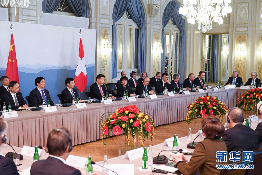 1月16日,国家主席习近平在伯尔尼同瑞士联邦主席洛伊特哈德共同会见瑞士经济界代表。 新华社记者 李学仁 摄