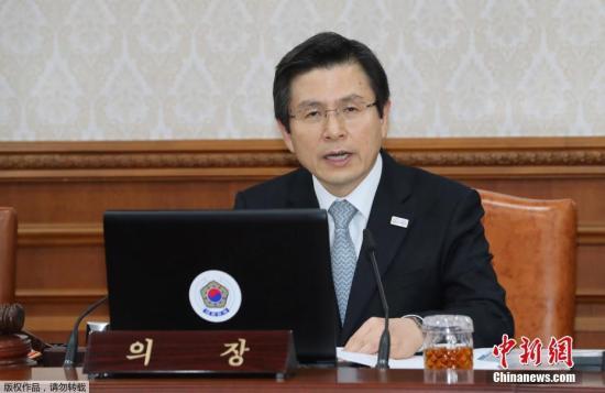 韩国代总统、国务总理黄教安在临时国务会议上宣布,将不参加下届总统竞选。