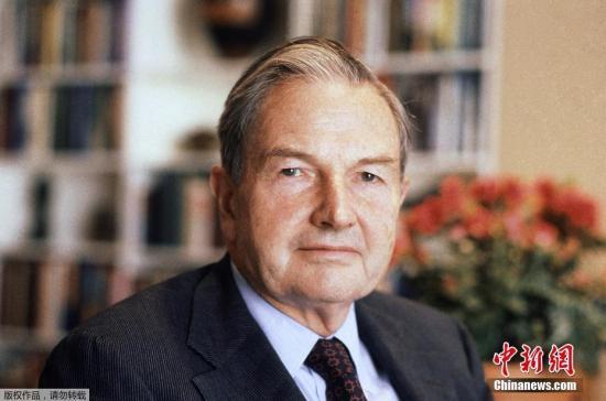 传奇落幕:美亿万富豪洛克菲勒去世 享年101岁