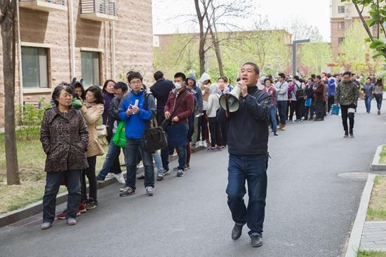 北京两公租房项目启动 非京籍居民可申请