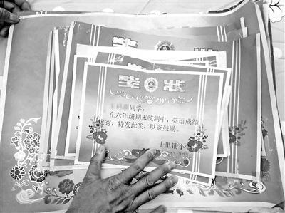 """雄县绑架少女撕票案始末:曾绑架一名女性""""练手"""""""