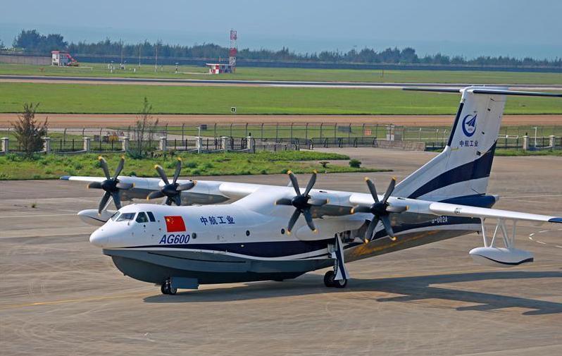 ag600水陆两栖飞机成功进行首次滑行