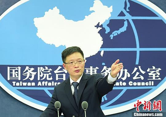 国台办回应大陆渔民被击伤事件:台湾方面应将