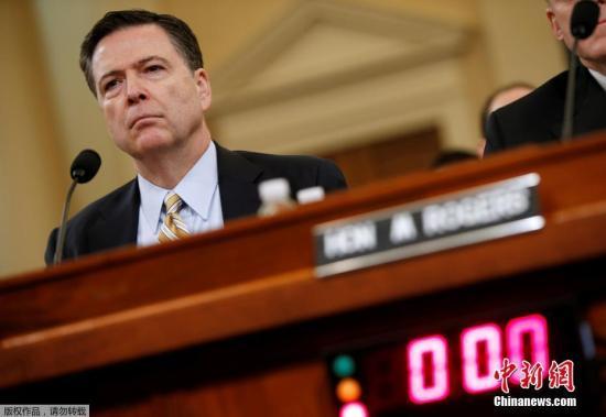 美国总统特朗普5月9日解除联邦调查局局长科米职务。图为科米资料图。