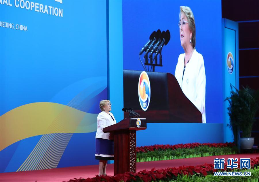 """(XHDW)(1)""""一带一路""""国际合作高峰论坛高级别全体会议举行"""