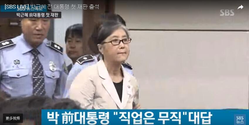 朴槿惠首场公审开始 闺蜜重逢,无眼神交流图片