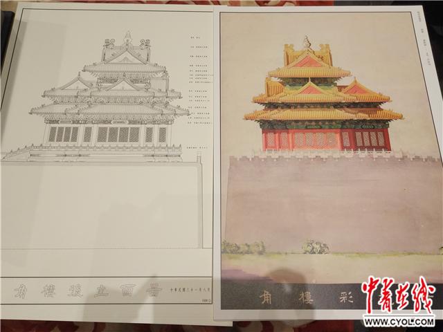 勘称中国古建测绘图范,对于研究中国古代城市布局,传承建筑设计理念图片