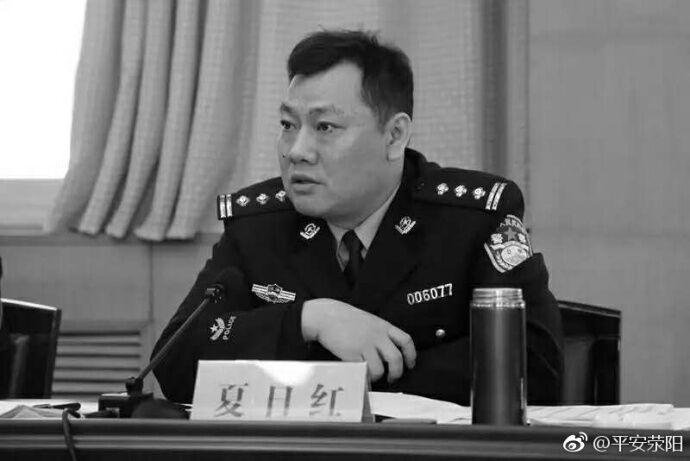 河南一公安局长因公牺牲 当日全国3名警察殉职