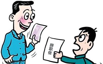 海归看中机会企业求贤若渴 2017是跳槽好时机?
