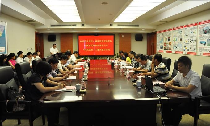 """中国最大成品油管道企业强力推进""""科技强安"""""""