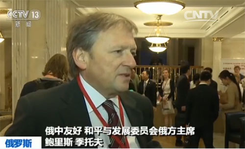 俄罗斯各界高度评价习主席访俄:习主席每次来访都非常珍贵而重要
