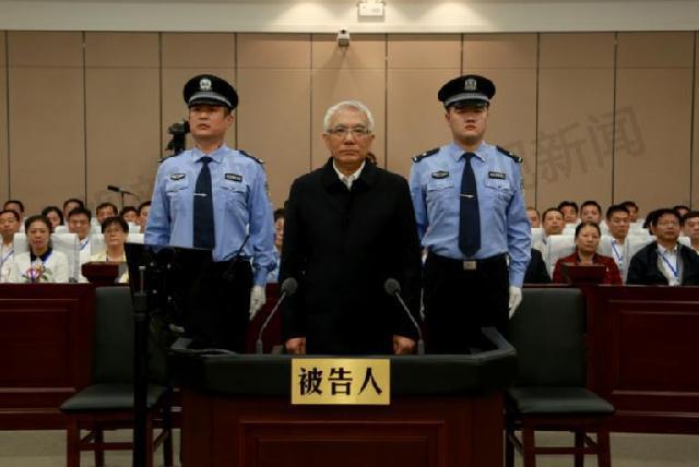王珉受贿、贪污、玩忽职守案一审开庭 收受财物折合人民币1.46亿余元