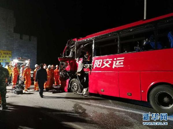 (突发事件)(3)京昆高速陕西安康段发生大客车碰撞隧道事故造成36人死亡