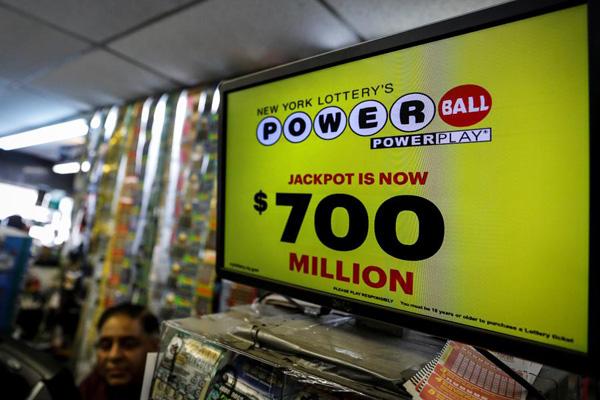 美国强力球彩票开出50亿元大奖 系史上第二高