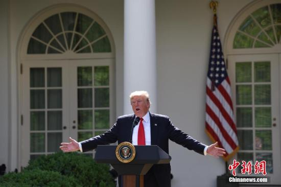 """当地时间6月1日,美国总统特朗普在白宫宣布,美国将退出《巴黎协定》。他同时强调,美国也许会重返有关应对气候变化的协定,但前提条件是协定必须要对美国更加""""公平""""。 <a target='_blank' href='http://www.chinanews.com/'><p align="""