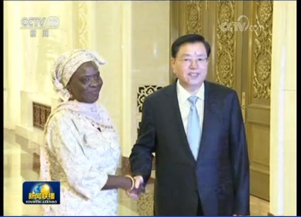 [视频]刘云山与冈比亚国民议会议长举行会谈