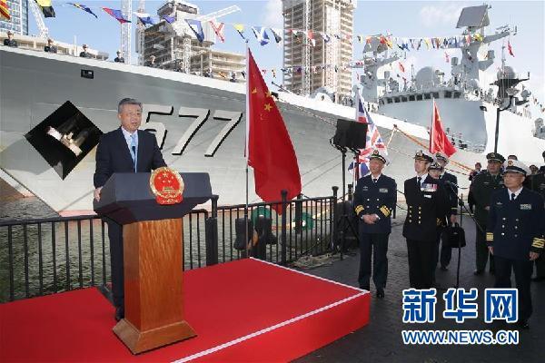 中国海军第二十六批护航编队访问英国