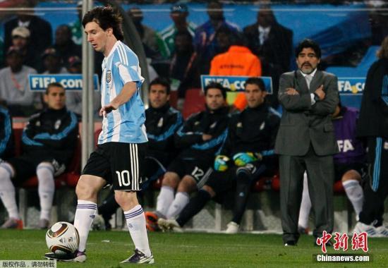 阿根廷、乌拉圭、巴拉圭宣布联合申办2030年世界杯足球赛