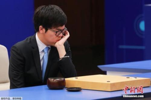 """资料图:5月25日,目前等级分世界第一的中国棋手柯洁与人工智能""""阿尔法围棋"""" (AlphaGo)三番棋对决中的第二盘打响,""""阿尔法围棋""""持黑先行,柯洁执白。最终柯洁不敌阿尔法围棋,第二盘告负。"""