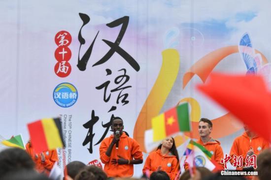 """10月17日,汉语桥参赛选手上台用中文发言。当日,以""""学会中国话,朋友遍天下""""为主题的第十届""""汉语桥""""世界中学生中文比赛在昆明云南师范大学开幕。 <a target='_blank' href='http://www.chinanews.com/'><p align="""