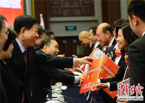 1月21日,第44届世界技能大赛参赛总结大会上,人力资源和社会保