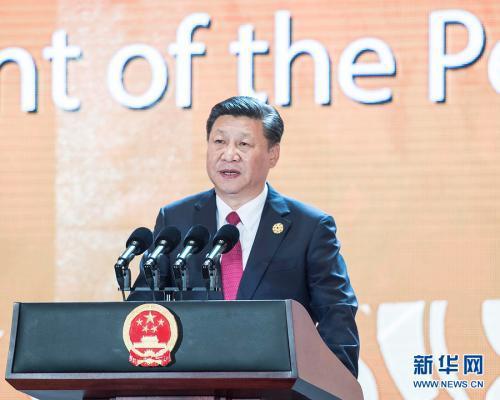 11月10日,国家主席习近平应邀出席在越南岘港举行的亚太经合组织工商领导人峰会并发表题为《抓住世界经济转型机遇谋求亚太更大发展》的主旨演讲。 (图片来源:新华社)