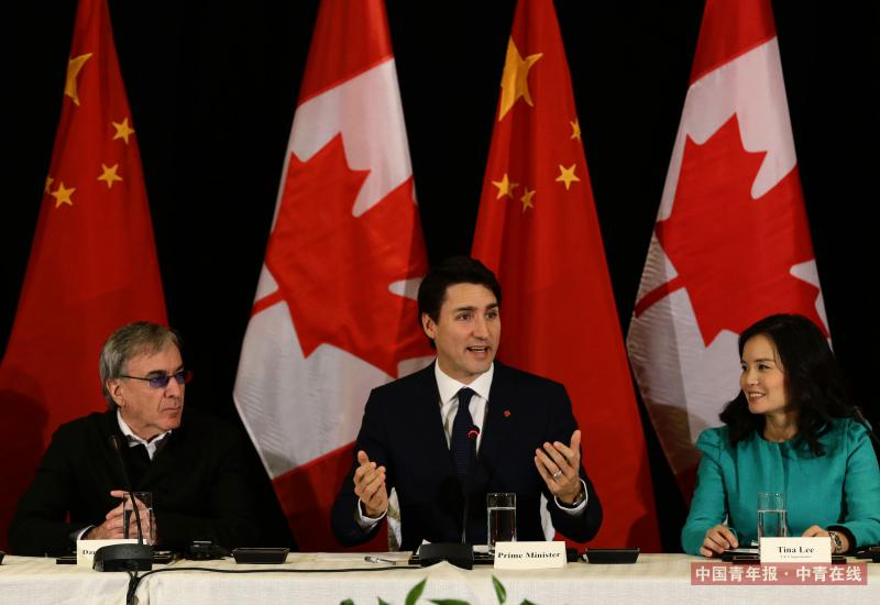 12月5日,加拿大总理特鲁多,和中加两国企业家代表一起出席商业圆桌会议,并致辞。中国青年报·中青在线记者 陈剑/摄