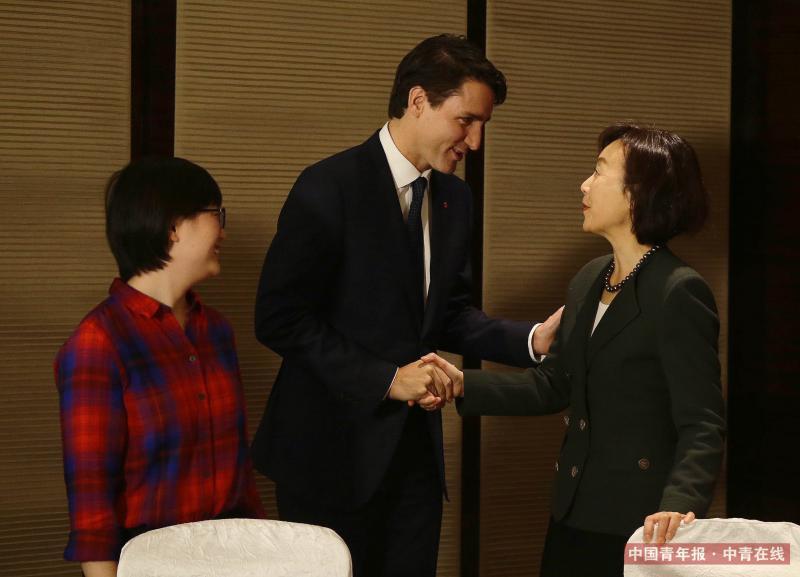 12月5日,加拿大总理特鲁多与加拿大资助中国乡村女学生教育协会董事长田青青握手。中国青年报·中青在线记者 陈剑/摄