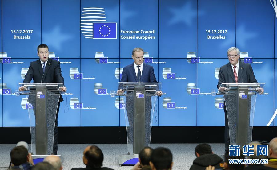 """(国际)(1)欧盟27国领导人批准开启英国""""脱欧""""第二阶段谈判"""